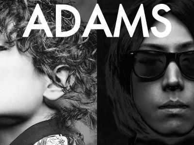 Adams - Slow Barcelona